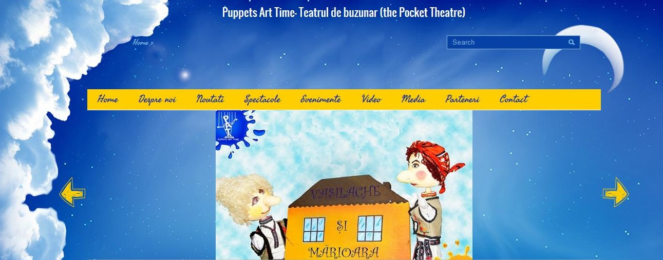 Puppets logo