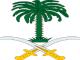 Regele Arabiei Saudite a murit