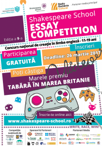 afis1-online-essay-competition