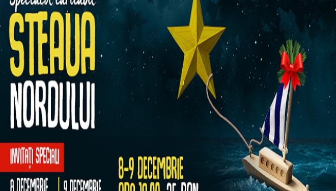 """Spectacol Caritabil de Crăciun """"Steaua Nordului"""" pus în scenă de copiii fundațiilor umanitare"""