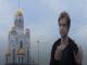 Tânăr condamnat in Rusia pentru că a prins Pokemoni într-o biserică
