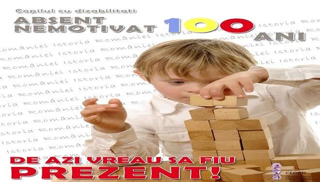 CEDCD lansează Campania #AbsentNemotivat100Ani – Și EU sunt Român