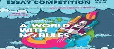 S-a dat START inscrierilor la Shakespeare School Essay Competition – editia a 11!