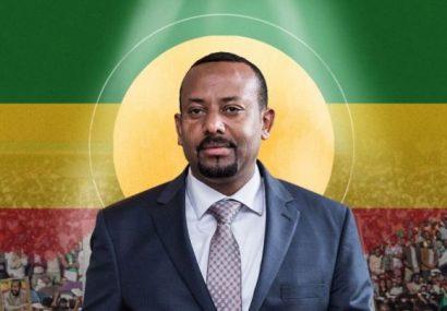 Premiul Nobel pentru Pace merge în Etiopia!