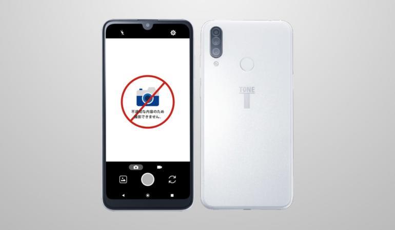 Telefonul care nu permite capturarea pozelor indecente