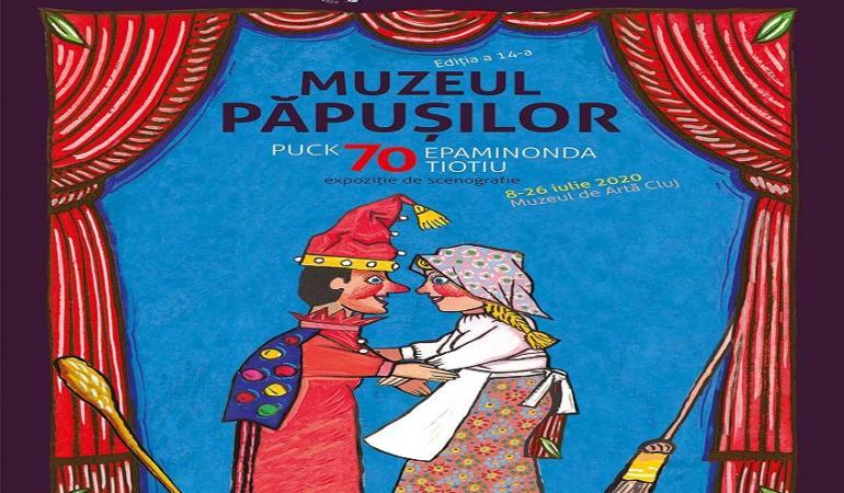 """Cluj – Muzeul Păpușilor, ediție aniversară """"Puck 70"""""""