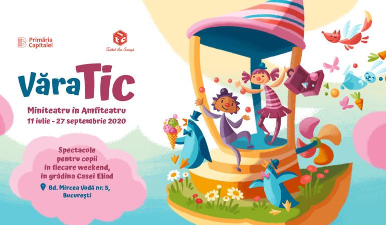 """Teatrul Ion Creangă organizează stagiunea estivală – """"VăraTIC: Miniteatru în Amfiteatru"""""""