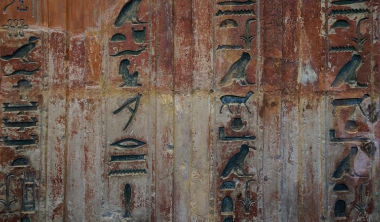 Fabricius, aplicația care te ajută să citești hieroglifele