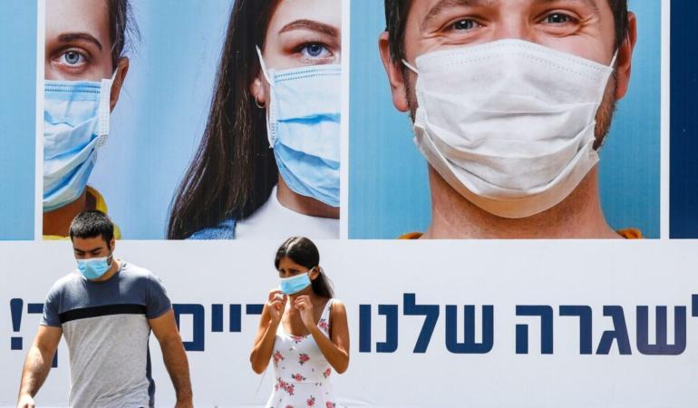 Israelul a început testarea vaccinului împotriva coronavirus pe oameni. Copiii revin treptat la şcoală