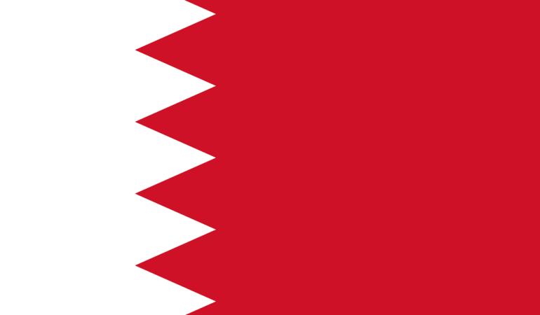 Țări necunoscute. Împreună descoperim lumea. Bahrain, cea mai mică țară din Orient