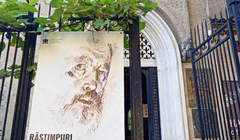 Intrare gratuită la Muzeul Hărților azi, 27 octombrie. Ce poți vedea